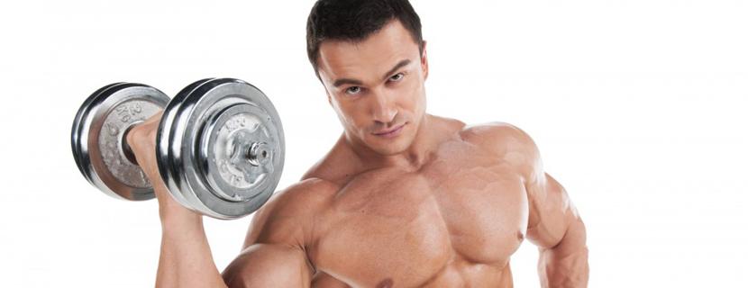 фитнес упражнения для мужчин