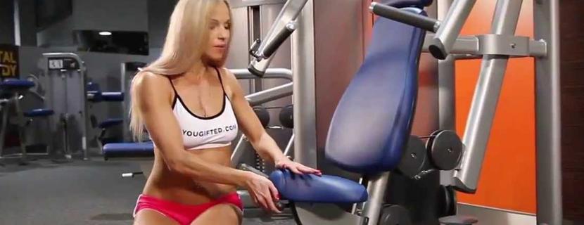 комплекс фитнес упражнений